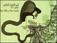 "Israeli leaflet says: ""People of Lebanon! Understand! A face like a brother, a back of the head like a snake."""