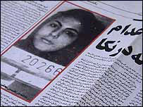 Newspaper article in Farsi about Atefah's execution
