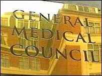 Image of GMC sign