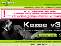 Kazaa screen