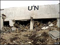 The bombed UN post