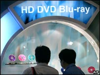 Next generation DVD discs on display