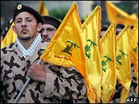 Integrantes de Hezbolá.