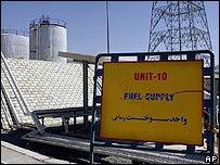 Instalación nuclear en Irán