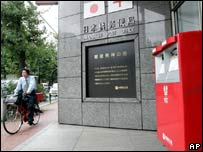 A postman leaves the Nihonbashi post office in Tokyo (file image)