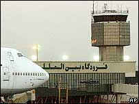 Generic picture of Mehrabad International airport in Tehran