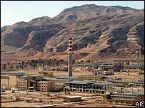 Isfahan nuclear power plant