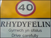A road sign in Rhydyfelin
