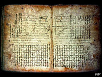 Pages from the Archimedes Palimpsest