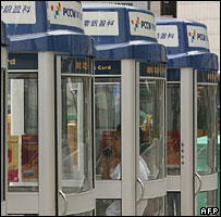 Phone booths in Hong Kong - archive picture