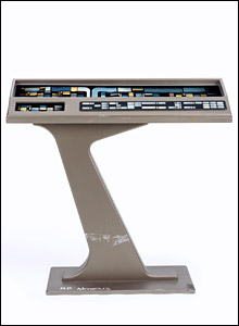 Freestanding engineering console