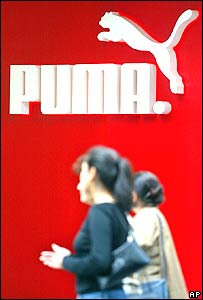 Puma sports wear for sale in Frankfurt shop