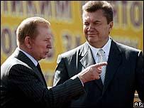 Виктор Янукович и Леонид Кучма