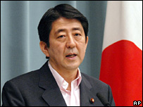 Shinzo Abe addresses a press conference on 4 August