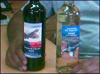 Vulcan Wine