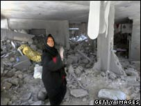 Strike on Gaza City house