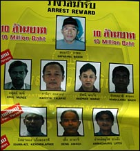 Most wanted poster, issued by the army