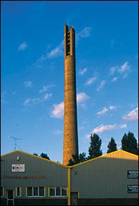 Northampton Express Lift tower