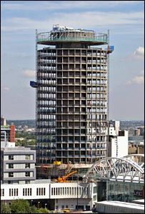 Rotunda (Aug 2006)
