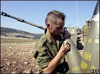 Reservista israelí