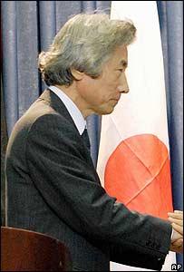 Junichiro Koizumi, primer ministro de Japón