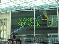 M&S Plymouth