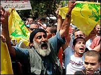 Hezbollah protest in Tripoli, Lebanon
