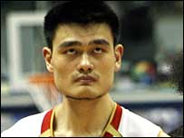 Yao Ming looks grim-faced after China's defeat to Puerto Rica