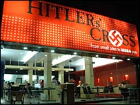 Hitler's Cross restaurant