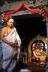 Acharya Icanlyana Sundram