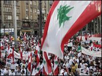 Miembros de la comunidad �rabe en Brasil se manifiestan en Sao Paulo con banderas libanesas
