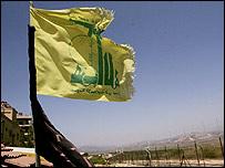 Ragged Hezbollah flag near Lebanon-Israel border (24 Aug)