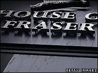House of Fraser store logo