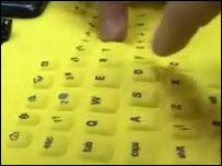 Eleksen's fabric keyboard