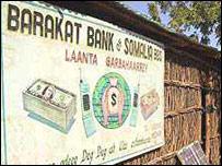 Barakat agency
