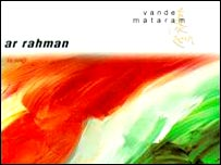 Rahman album cover