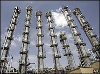 Heavy-water production plant in Arak