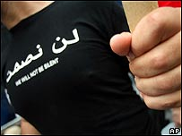 T-Shirt on demonstrator in New York on 18 July