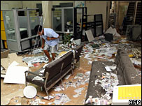 A man inside a bank which was attacked in Yala