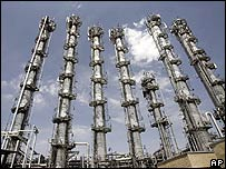 Heavy-water production plant at Arak, Iran