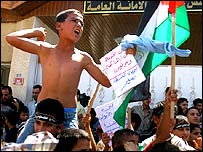 Palestinian children take part in a protest over unpaid wages in Gaza City