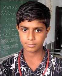 Pupil Ariz Iqbal Ahmad