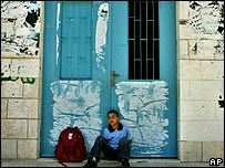 School closure in Ramallah, West Bank