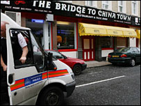 The Bridge to China Town restaurant