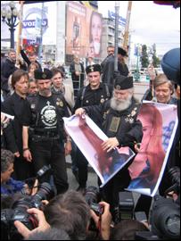 Сцена протеста
