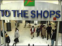 Brents Cross shopping centre