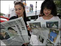 Women in Tokyo read special edition of newspapers with royal birth news