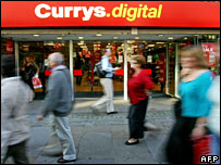 Rebranded Currys.digital store
