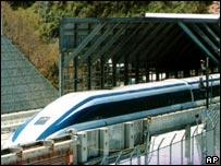 Japanese maglev test track