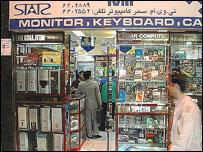 Компьютерный магазин в Тегеране